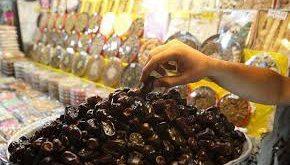 بازار خرید مستقیم خرما