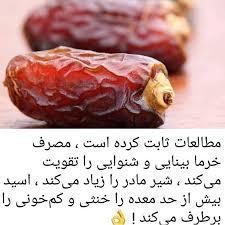 فروش خرما پیارم حاجی آباد